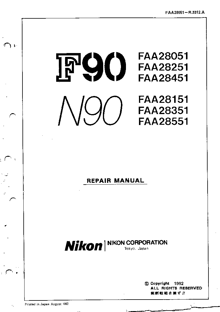 NIKON F90 N90 REPAIR MANUAL Service Manual download
