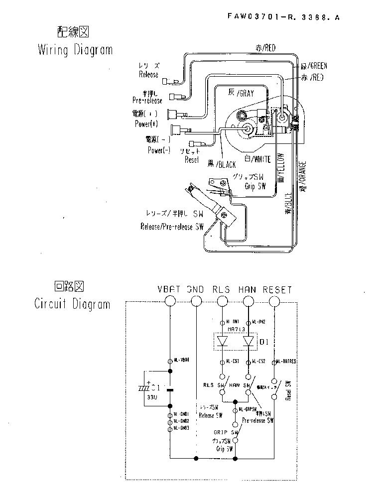 NIKON MB-10 REPAIR Service Manual download, schematics
