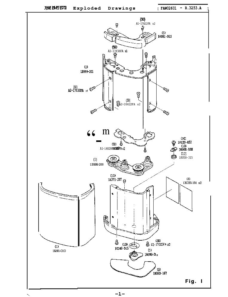 NIKON MB-20 PARTS LIST Service Manual download, schematics