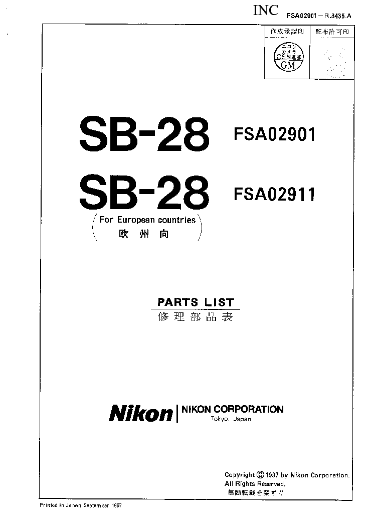 NIKON SB-28 PARTS Service Manual download, schematics