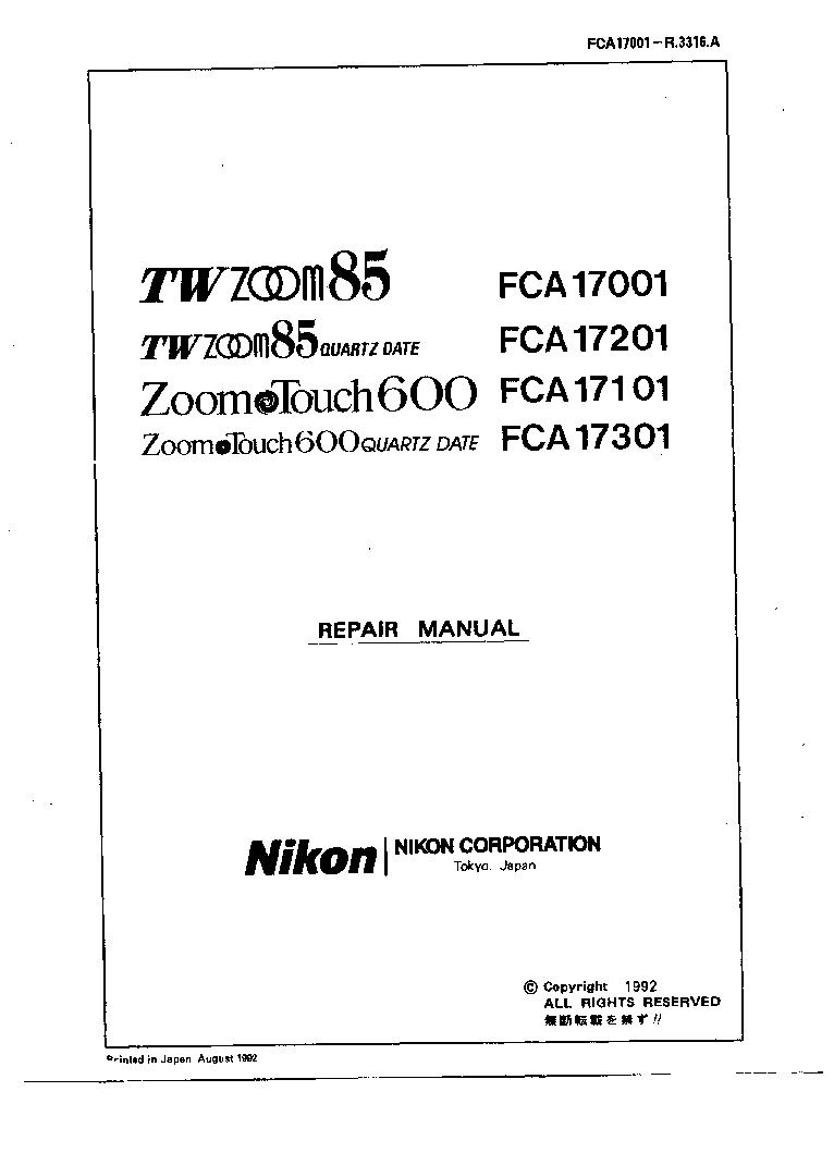 NIKON TW ZOOM 85 85 QD ZOOMTOUCH 600 600 QD REPAIR Service