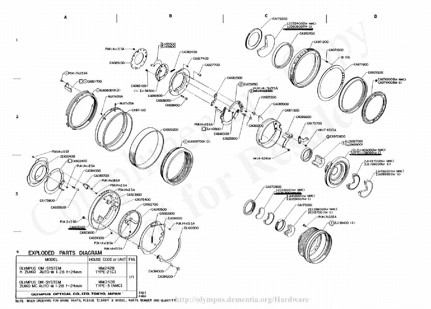 OLYMPUS 24MM F2.8 EXPLODED PARTS DIAGRAM Service Manual