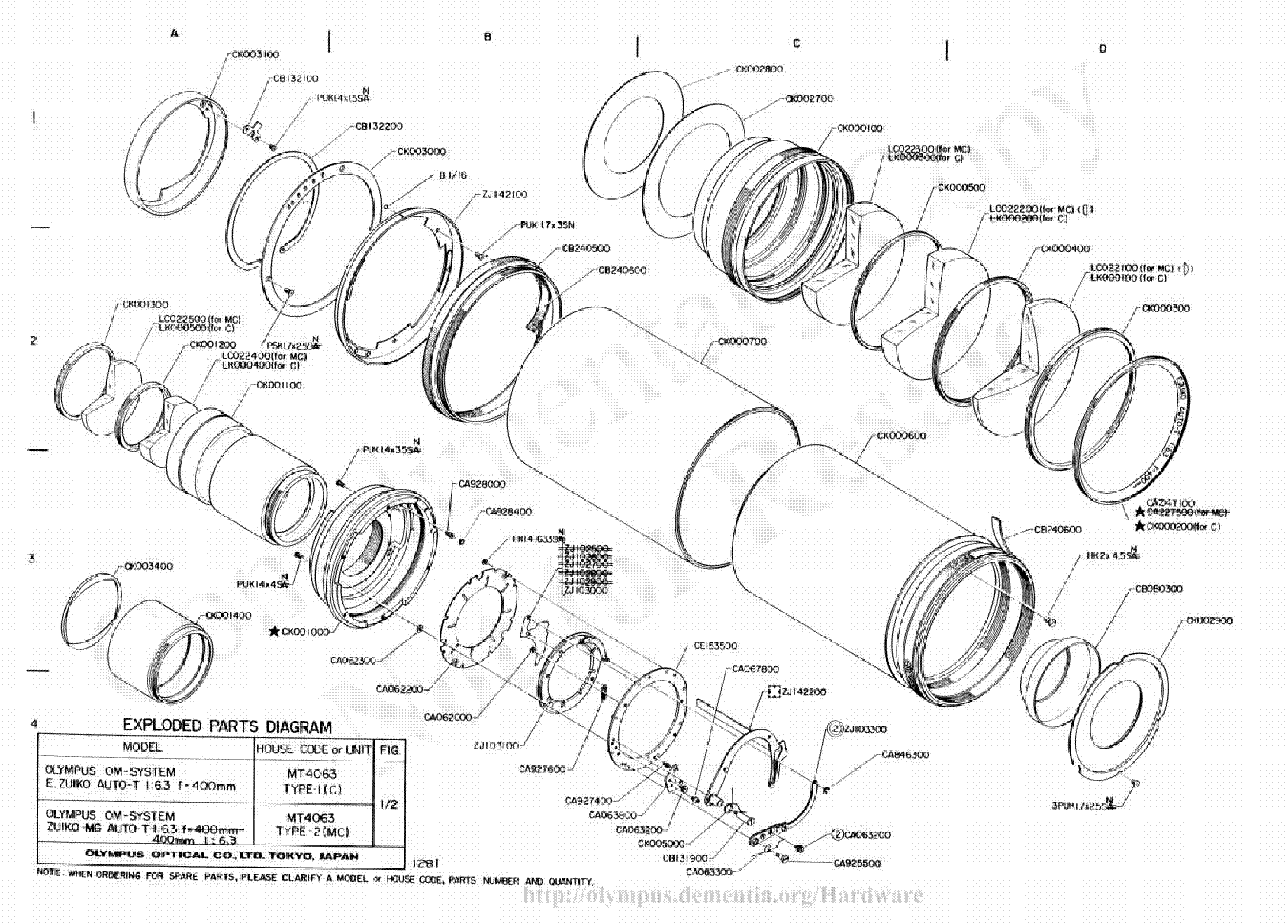 OLYMPUS 400MM F6.3 EXPLODED PARTS DIAGRAM Service Manual