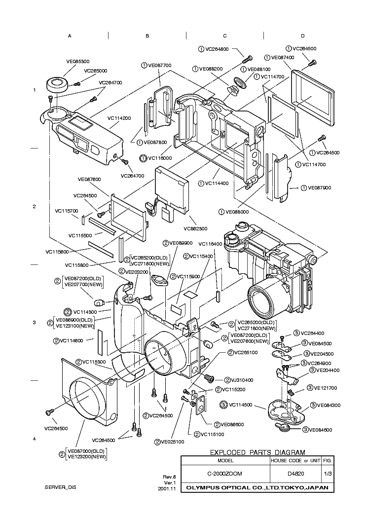 OLYMPUS 35-70MM F4 AF EXPLODED PARTS DIAGRAM Service