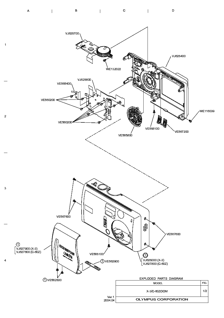 OLYMPUS OM-1 EXPLODED PARTS DIAGRAM Service Manual free