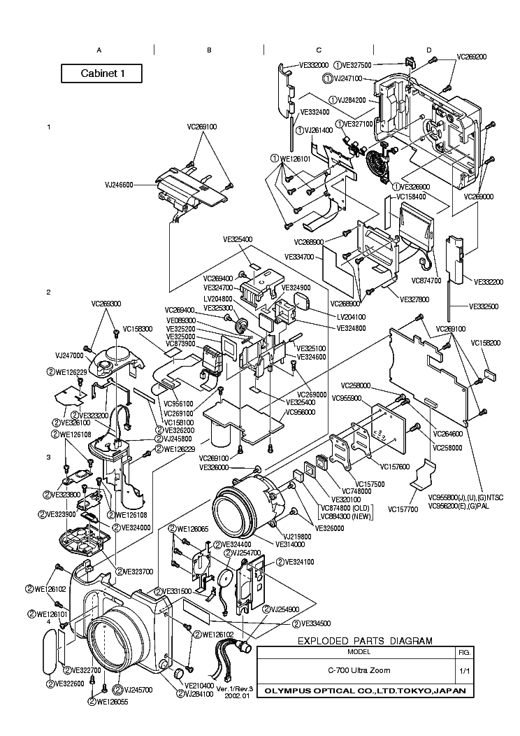 OLYMPUS C-700ULTRAZOOM Service Manual download, schematics