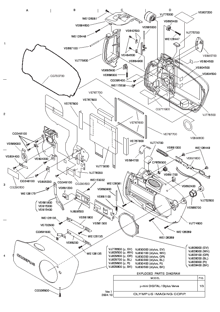 OLYMPUS E-100RS PARTS LIST Service Manual download