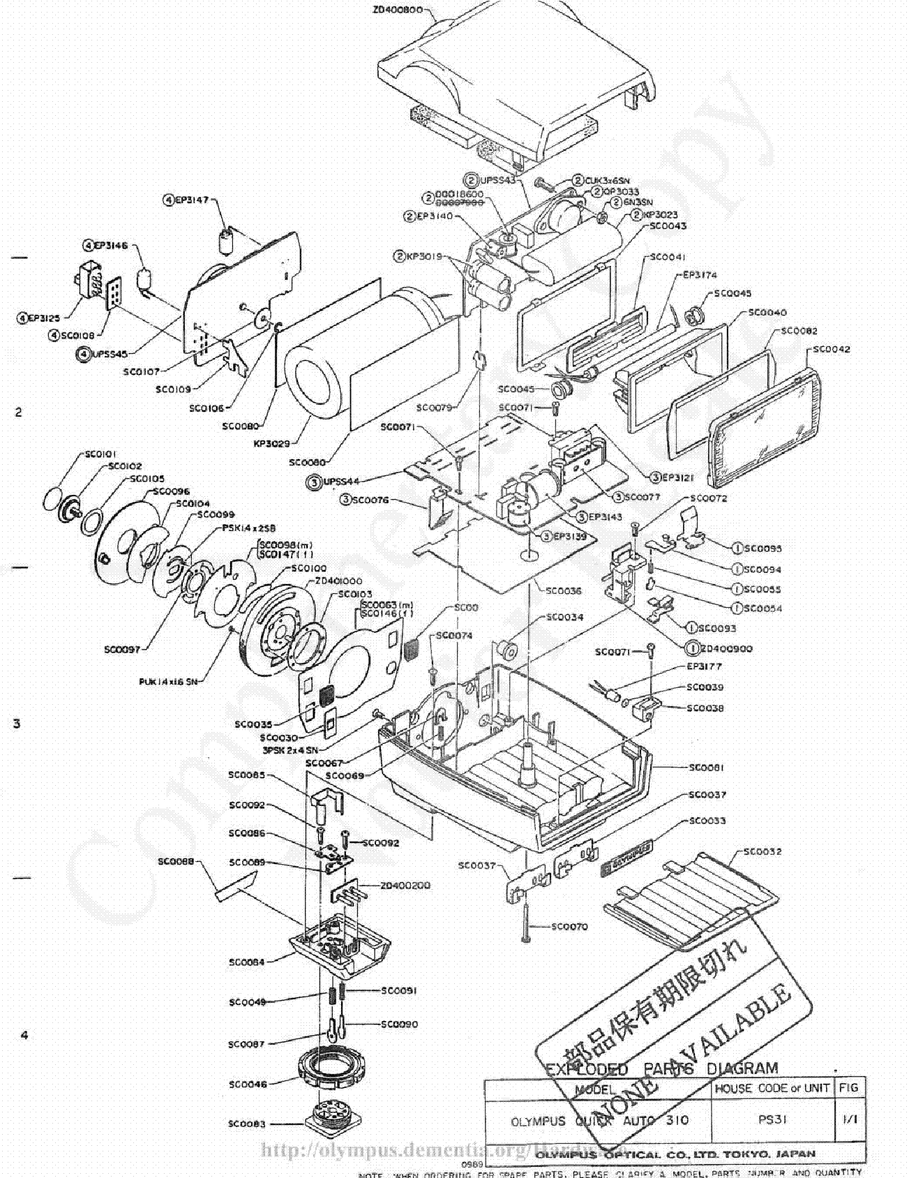 OLYMPUS QA310 EXPLODED PARTS DIAGRAM Service Manual
