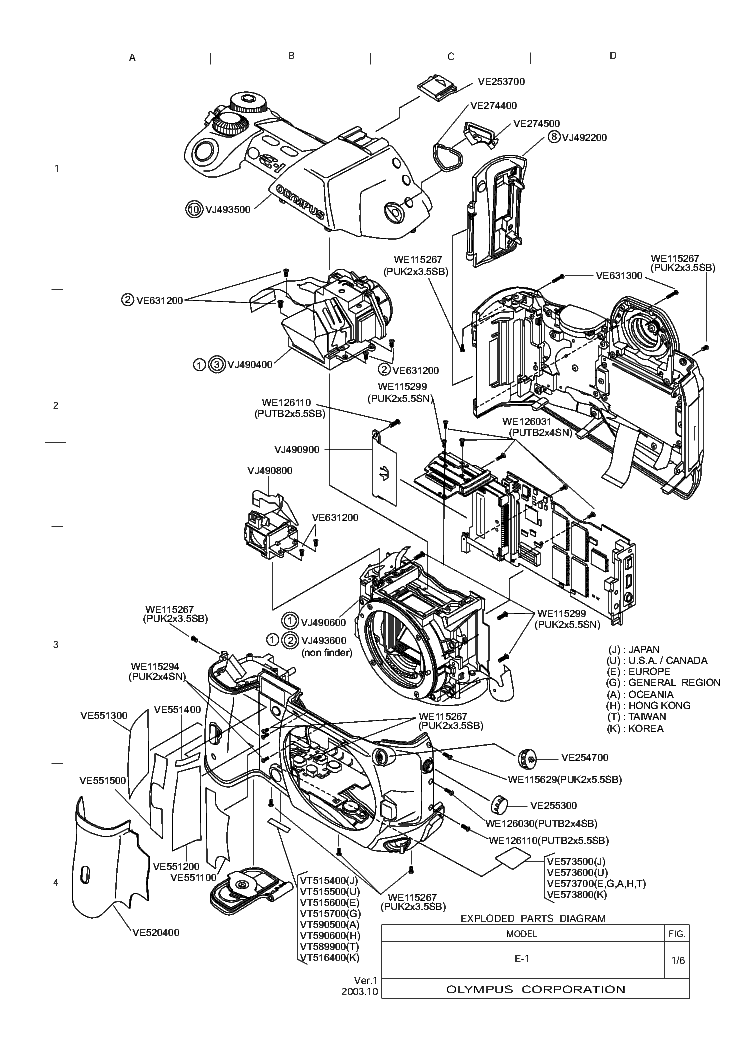 OLYMPUS OM-4 EXPLODED PARTS DIAGRAM Service Manual