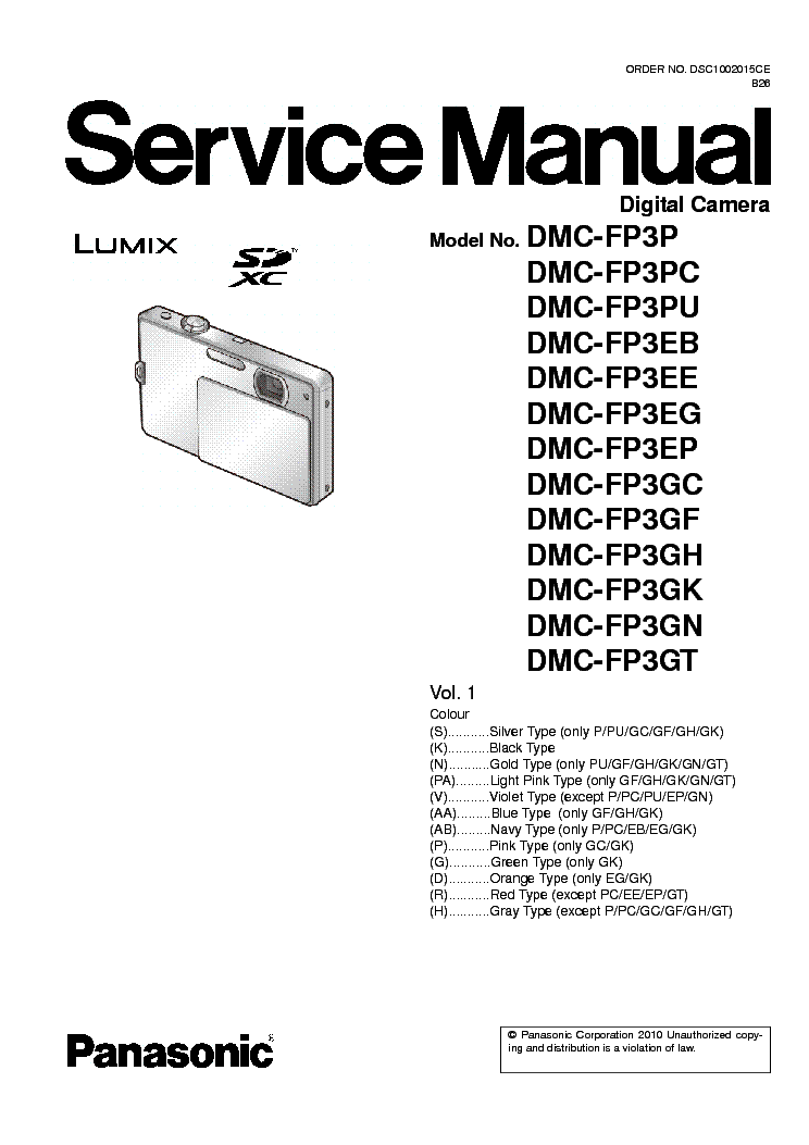 PANASONIC DMC-FP3 Service Manual download, schematics