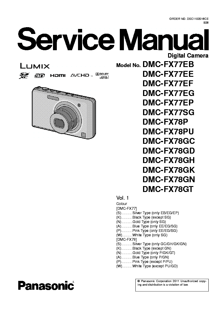PANASONIC DMC-FX77 DMC-FFX78 SM Service Manual download