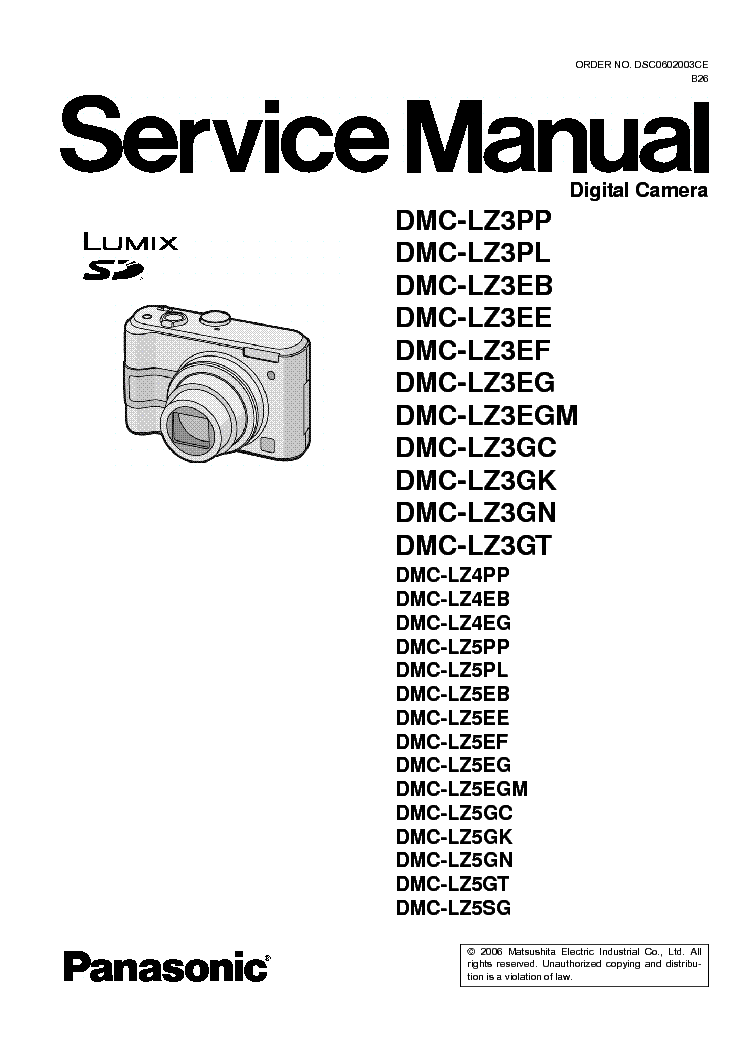 PANASONIC DMC-FH2 DMC-FS14 FS16 Service Manual download