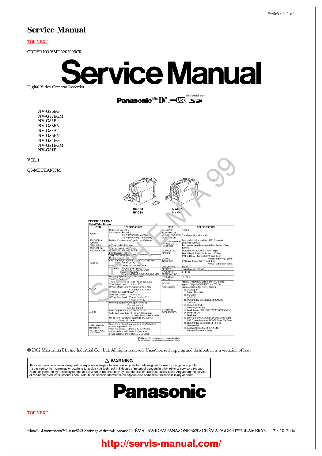 PANASONIC NV-GS1 GS3 SM Service Manual download