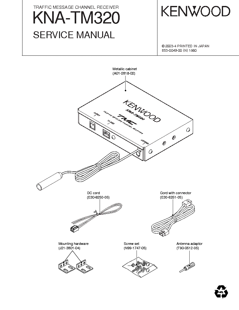 KENWOOD TL-922 SCH Service Manual download, schematics