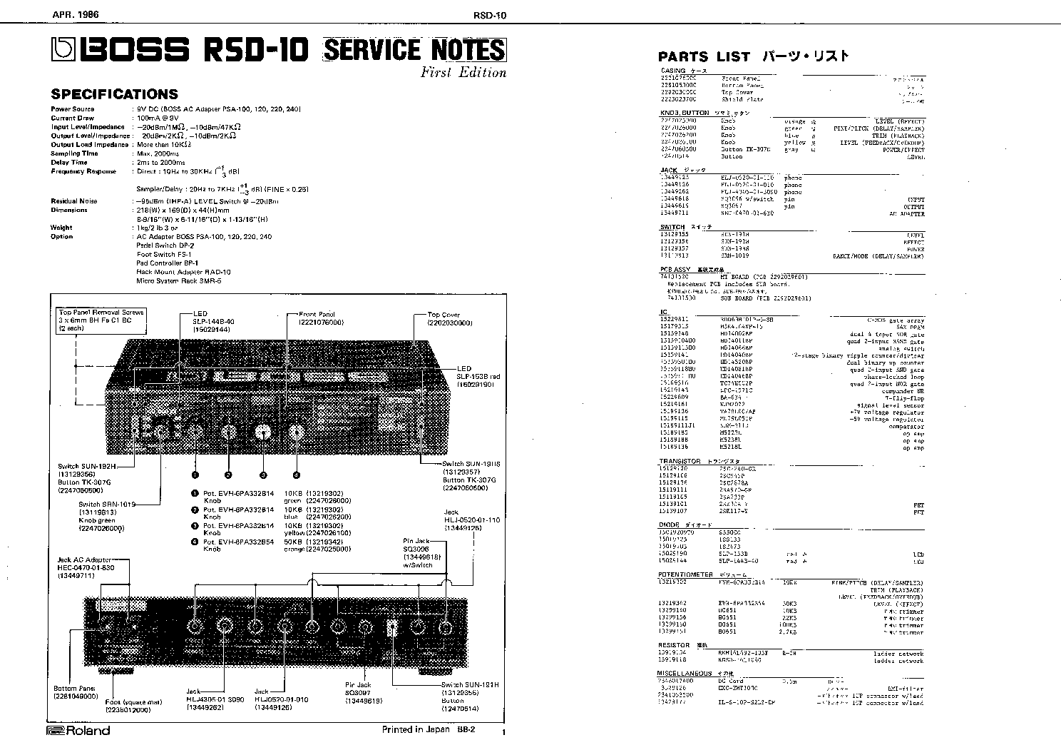 BOSS RSD-10 Service Manual download, schematics, eeprom