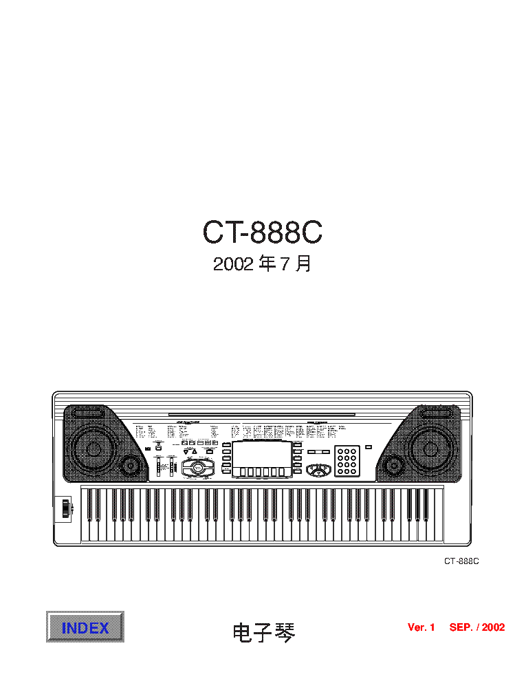 CASIO CTK-630 Service Manual download, schematics, eeprom