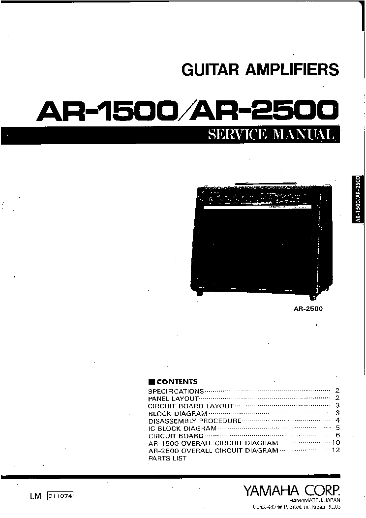 YAMAHA EX5 SYNTHESIZER SM Service Manual download
