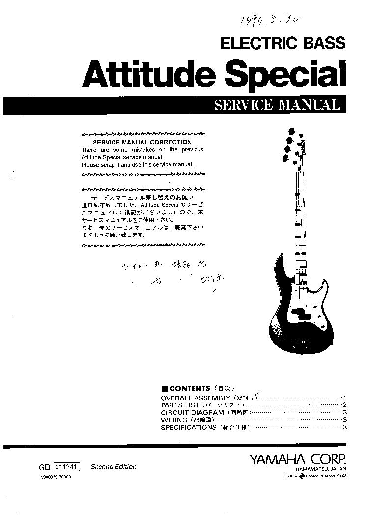 hight resolution of yamaha attitude special guitar service manual download schematics rh elektrotanya com