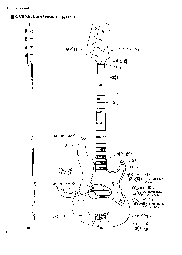 YAMAHA ATTITUDE-SPECIAL GUITAR Service Manual download
