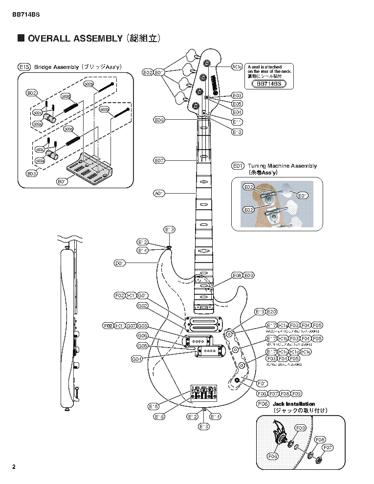 YAMAHA BB714BS GUITAR Service Manual download, schematics