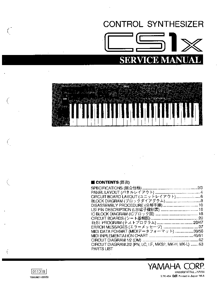 YAMAHA EL-50 SM Service Manual download, schematics