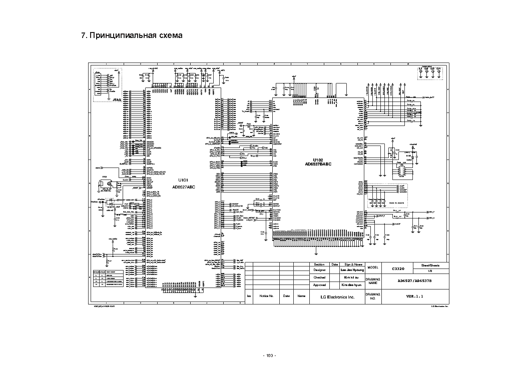 LG U880 SCH Service Manual free download, schematics