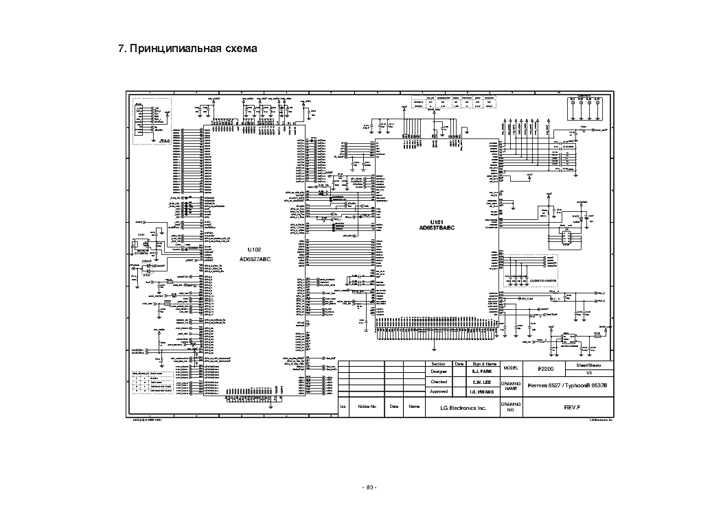 LG KP202 SM Service Manual download, schematics, eeprom
