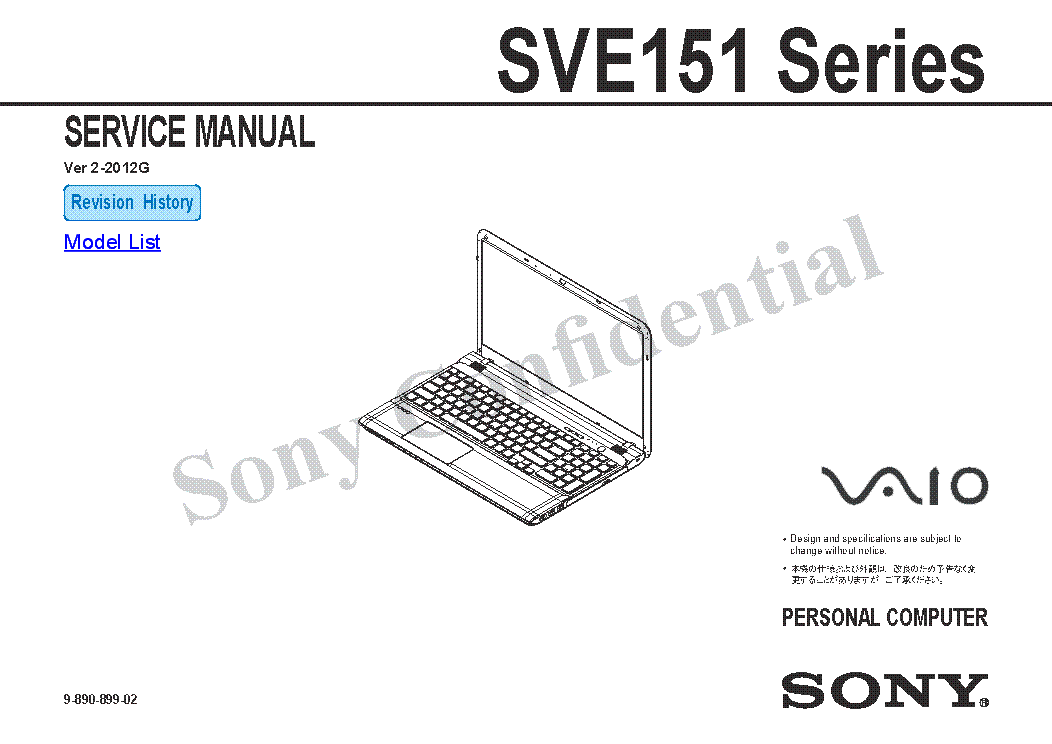 SONY SVE151 SERIES VER.2-2012G Service Manual download