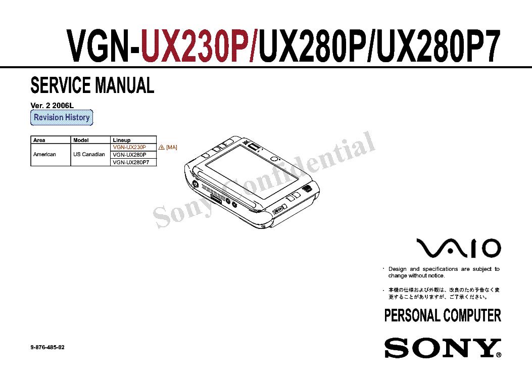 SONY OEM QUANTA TW6 REV 1A SCH Service Manual free