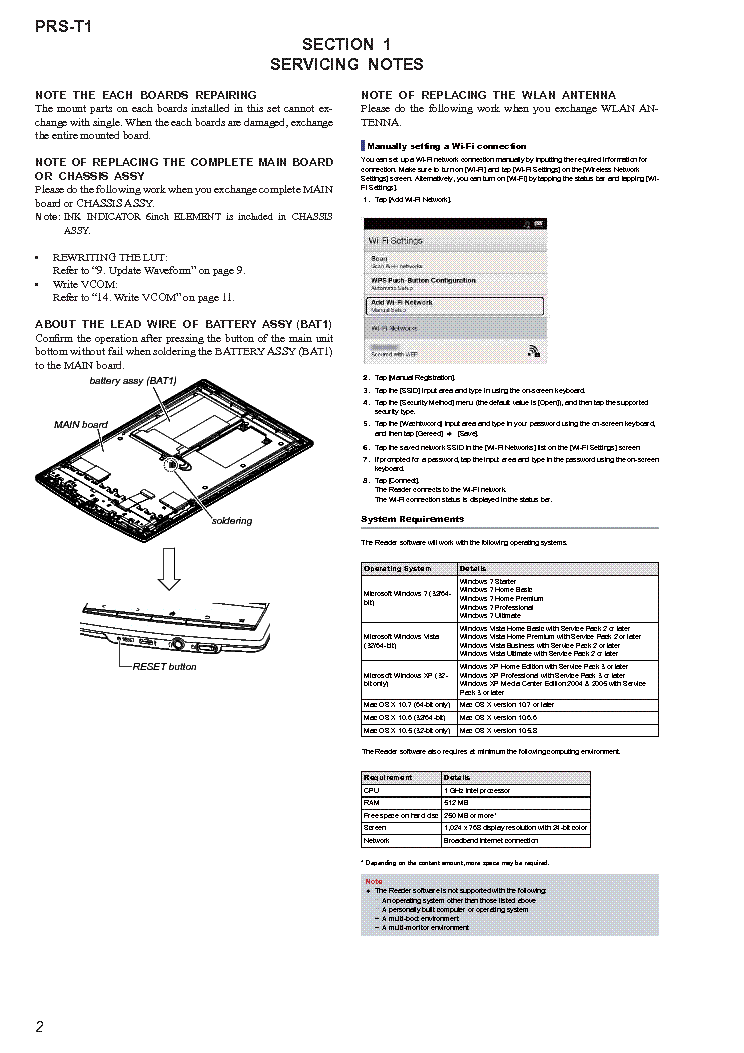 SONY PRS-T1 SERVICE MANUAL V1.0 Service Manual download