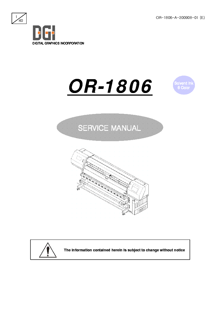 DGI OR-1806 Service Manual download, schematics, eeprom