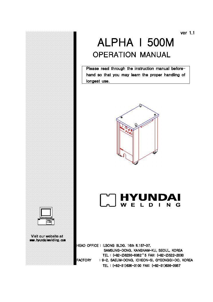 HYUNDAI WELDING ALPHA I 500M Service Manual download