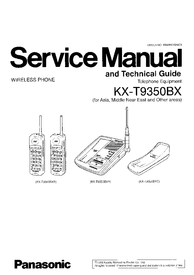PANASONIC KX-TC1205 Service Manual free download