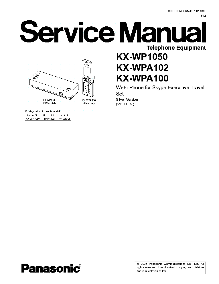 PANASONIC KX-TG8090HG Service Manual free download