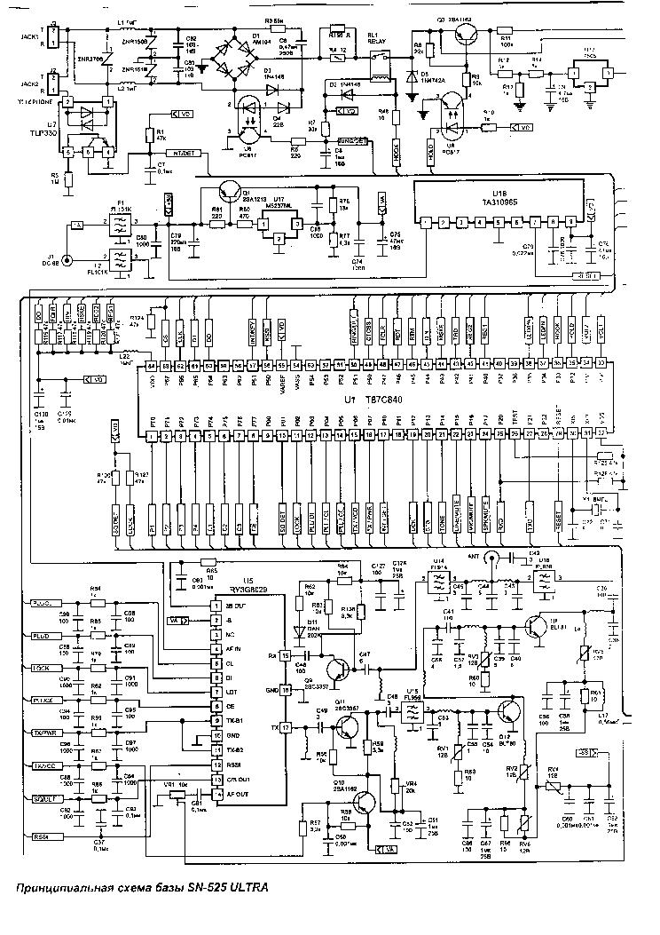 SENAO SN258 SCH Service Manual download, schematics