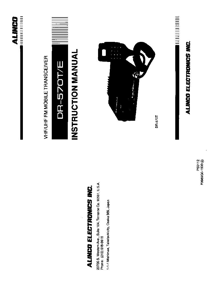 ALINCO DR-570 Service Manual download, schematics, eeprom