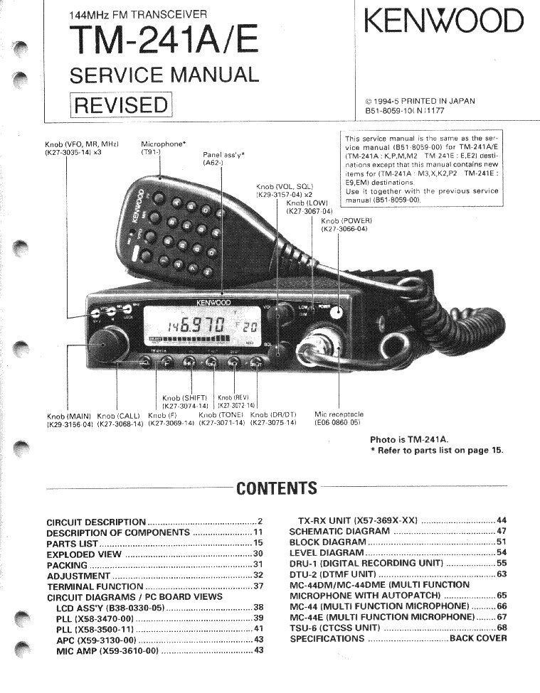 KENWOOD TS-130SE INSTRUCTION SCH Service Manual download
