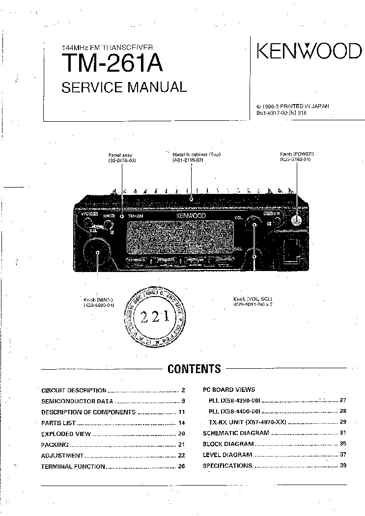 KENWOOD R-820 SCH Service Manual free download, schematics