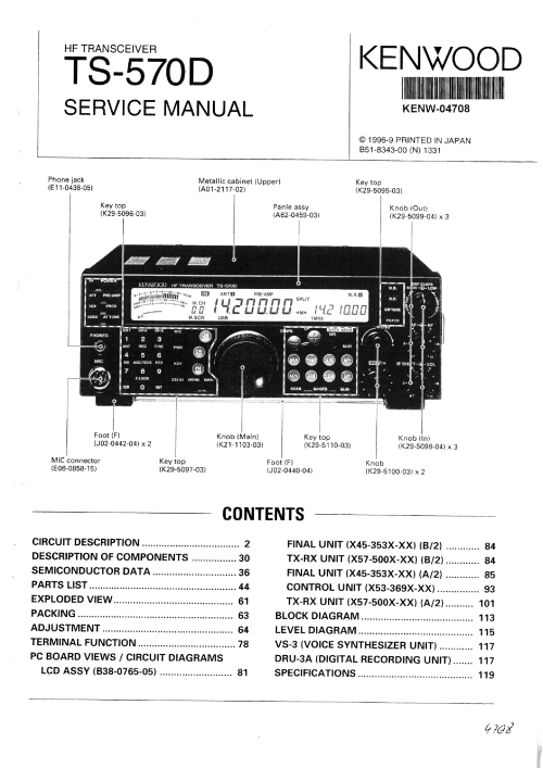 small resolution of kenwood ts 570d service manual 1st page