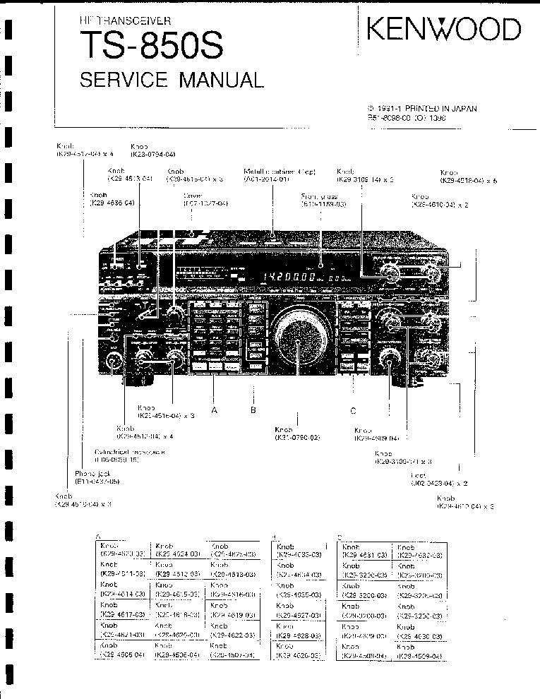 KENWOOD TK-2000 TRANSCEIVER Service Manual download