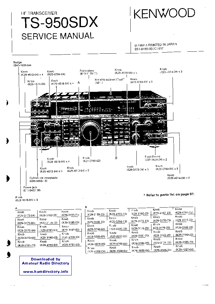 KENWOOD TK-260G,270G Service Manual download, schematics