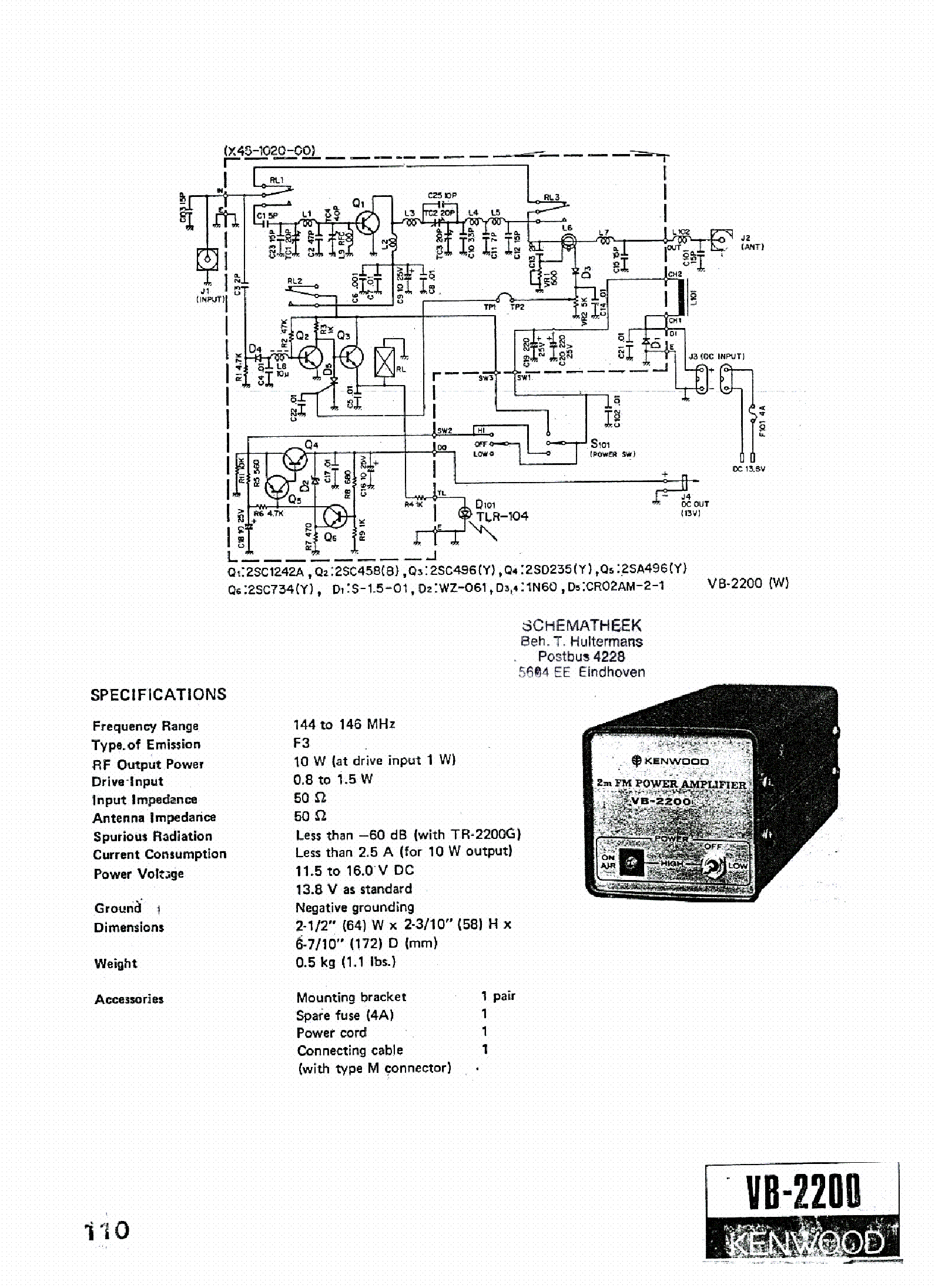 KENWOOD TS-440S Service Manual download, schematics