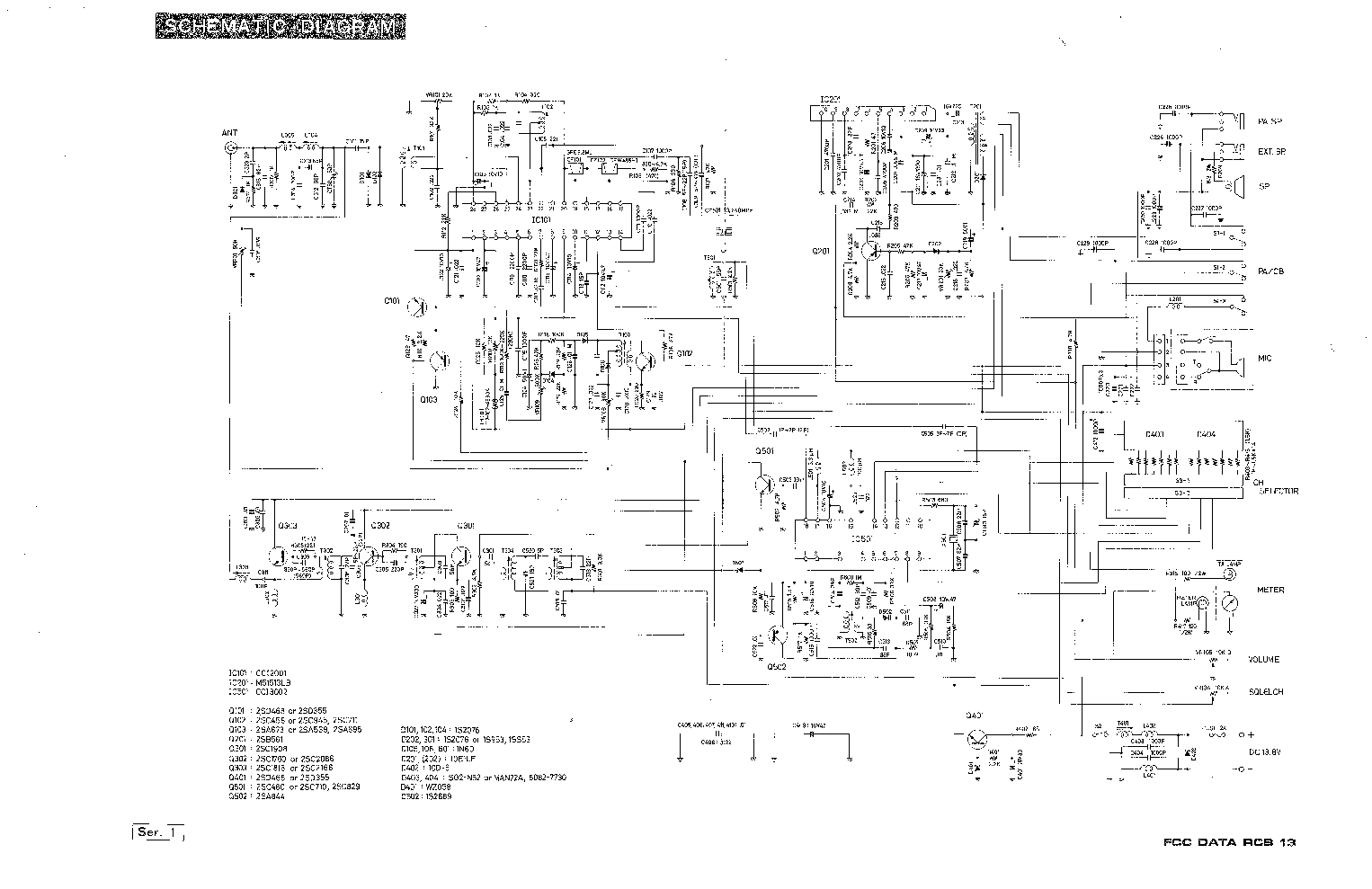 ROYCE 1-639 Service Manual download, schematics, eeprom