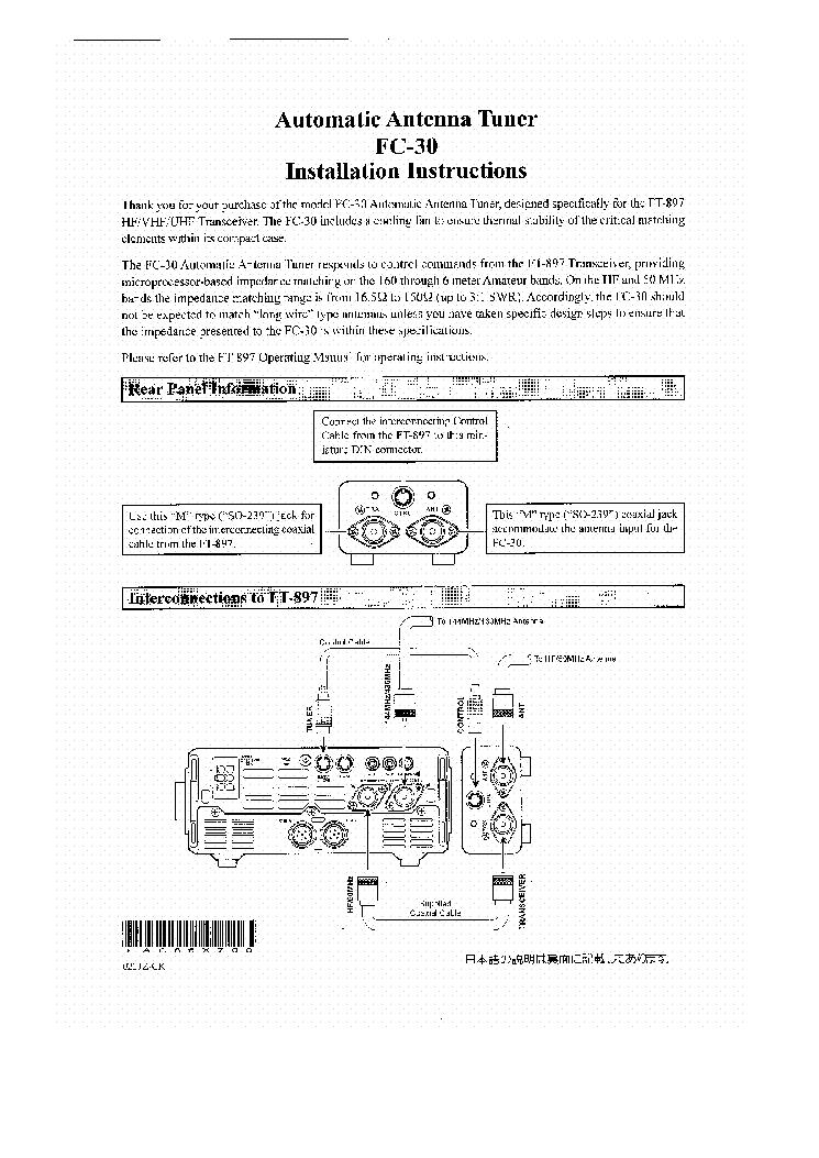 YAESU FC-30 Service Manual download, schematics, eeprom