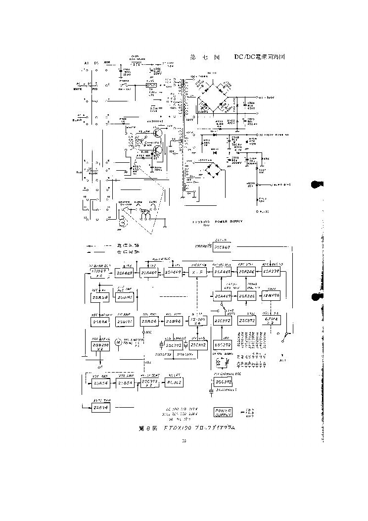 YAESU FTDX100 SCH Service Manual download, schematics