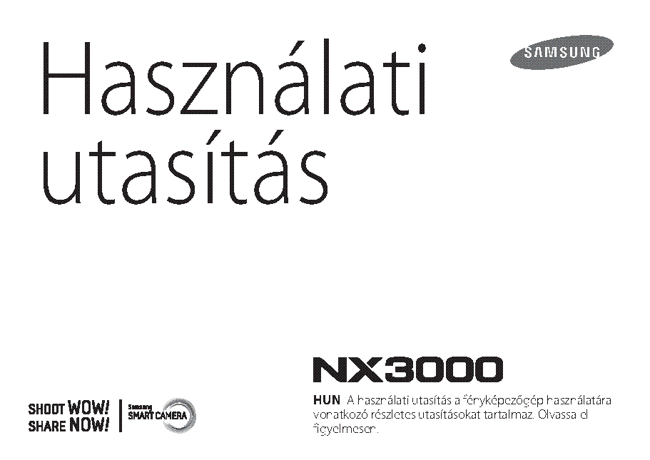 SAMSUNG NX3000 HASZNALATI UTMUTATO Service Manual download