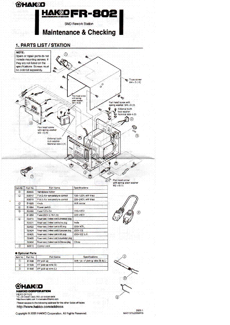 WELLER OI WHA2000 Service Manual download, schematics
