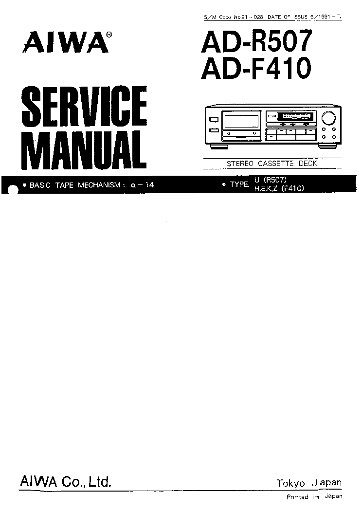 AIWA AD-F410 AD-R507 SM Service Manual download