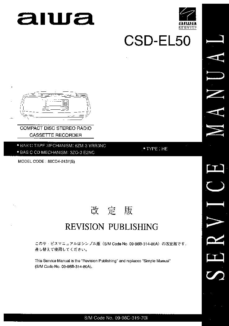 AIWA CSD-EL50 Service Manual download, schematics, eeprom