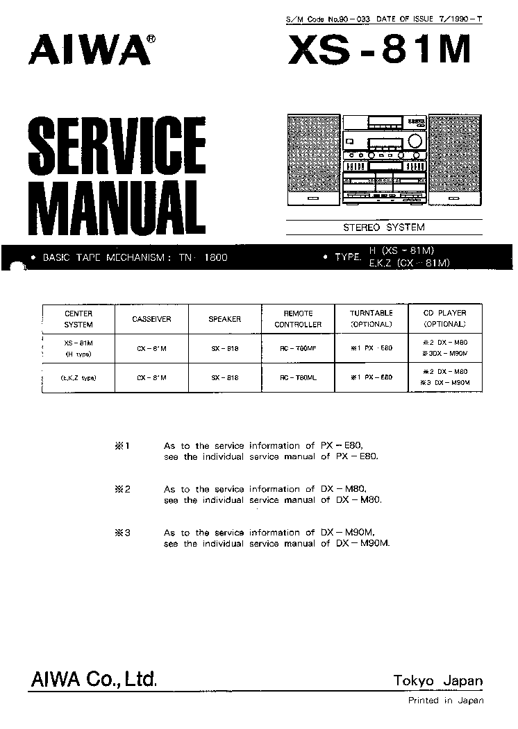 AIWA AD-6600 Service Manual free download, schematics
